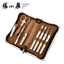 Zhang Xiaoquan manicure 8 pieces nail knife set stainless steel nail clamp eyebrow scissors dig ear spoon exquisite gift