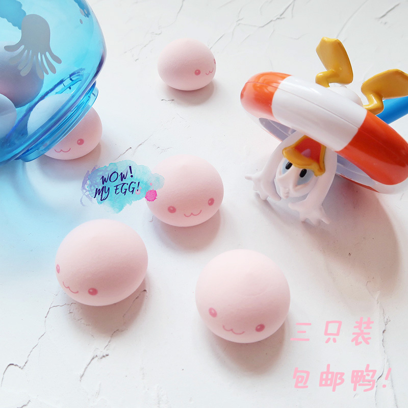 Oh, selling eggs Mini smile fart peach eggs do not eat powder make up sponge dry wet dual purpose powder puff three pack spot package