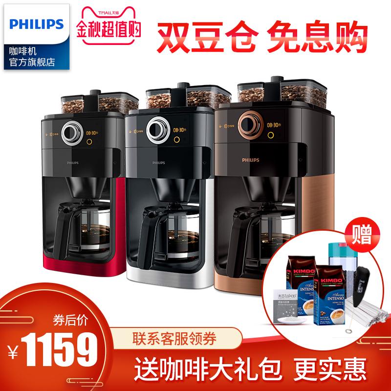 满1299元可用110元优惠券Philips/飞利浦 HD7762全自动美式家用/商用现磨煮咖啡机 双豆仓