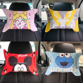 汽车纸巾盒布艺车载抽纸盒椅背遮阳板车用抽纸袋可爱ins风纸巾套
