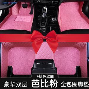 18款雷克萨斯ES脚垫ES200ES260改装内饰全包围脚垫地毯丝圈脚垫女