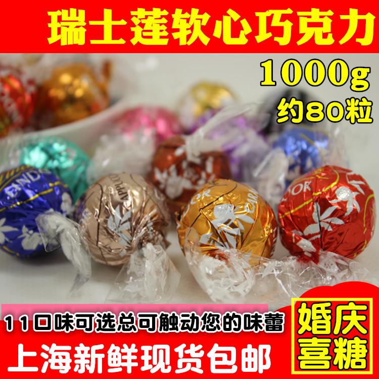 Lindt Swiss lotus chocolate soft ball sandwich chocolate imported candy snacks bulk chocolate 1000g