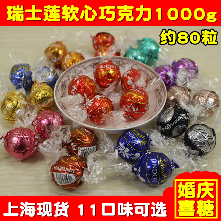 Swiss lotus Lindor chocolate sandwich soft ball 1000g imported wedding candy bulk package