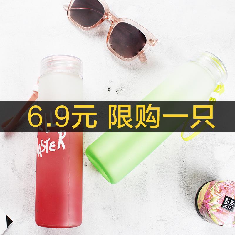 网红七彩杯水杯创意广告杯定制杯子磨砂玻璃杯批发订做刻字印logo