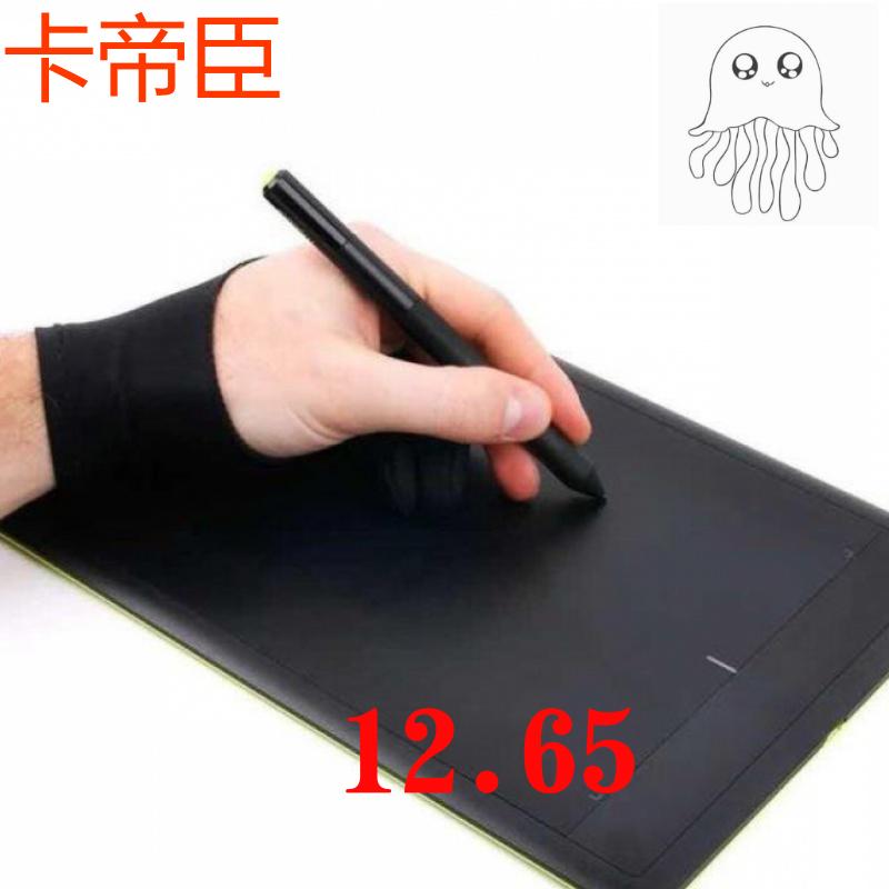 Электронные устройства с письменным вводом символов Артикул 608641664840