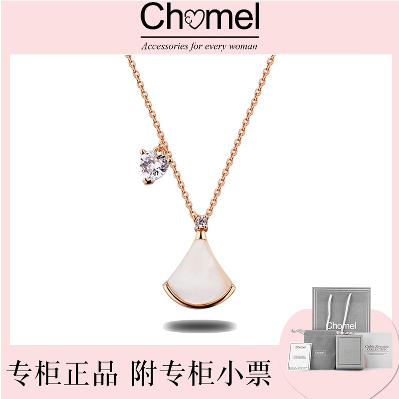 Singapore chomel official website Necklace female 925 silver ins fashion small fresh fritillary skirt collarbone chain for girlfriend
