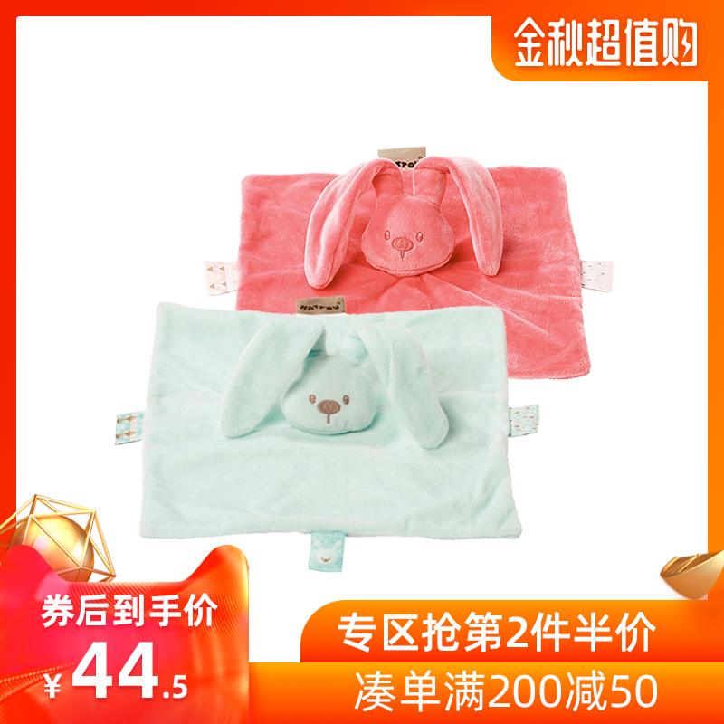 (用20元券)进口婴儿安抚巾新生儿可入口手偶安抚玩具陪睡毛绒玩偶可咬口水巾