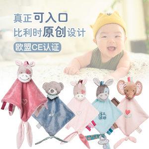 比利时进口NATTOU宝宝安抚巾婴儿毛绒玩偶陪睡助眠玩具可入口小马