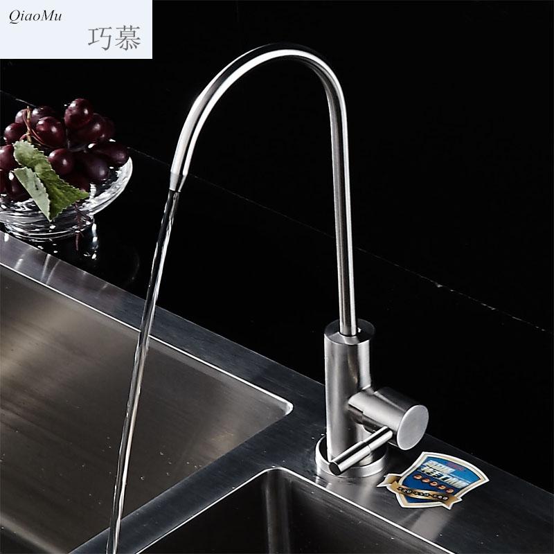 Аксессуары для водоочистителей и кулеров Артикул 589154742944