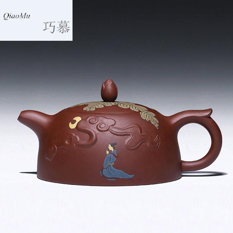 巧慕HM【】宜兴正宗原矿紫泥貂蝉拜月功夫紫砂茶壶名家纯全手工茶
