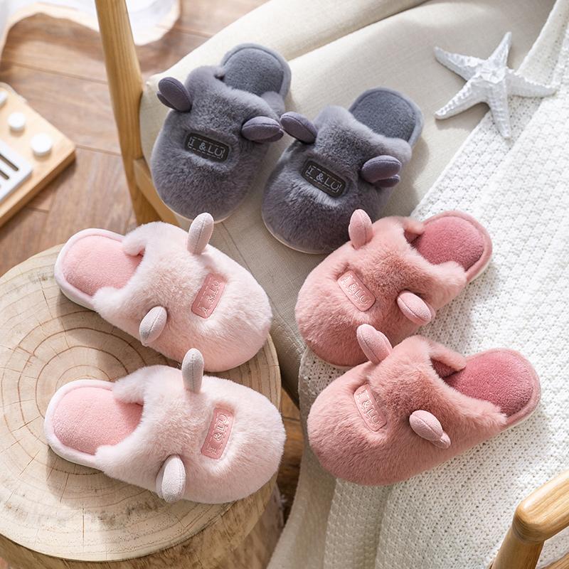 儿童棉拖鞋女孩可爱毛毛拖鞋男童家居中童保暖室内女童棉拖冬季11月27日最新优惠