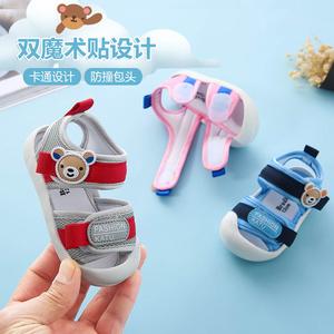 婴儿凉鞋男0-1-2-3岁包头防撞幼儿软底防滑女学步鞋夏季宝宝鞋子