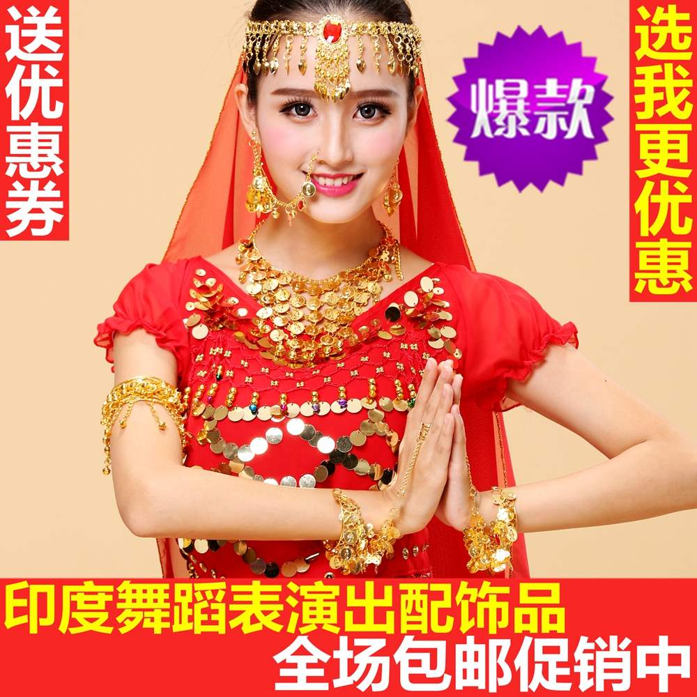 [available from Shunfeng] Indian dance head chain, scarf, earring, necklace, bracelet, belly dance performance accessories 15