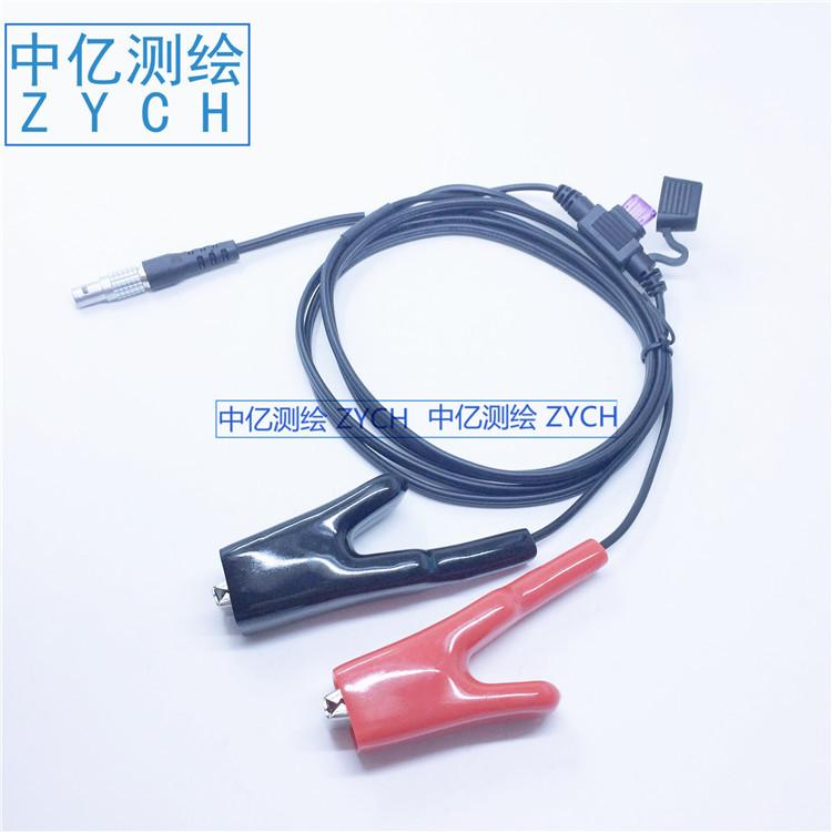 合纵思壮RTK主机电源线适用G970/G990/G10系列主机连接12V电瓶