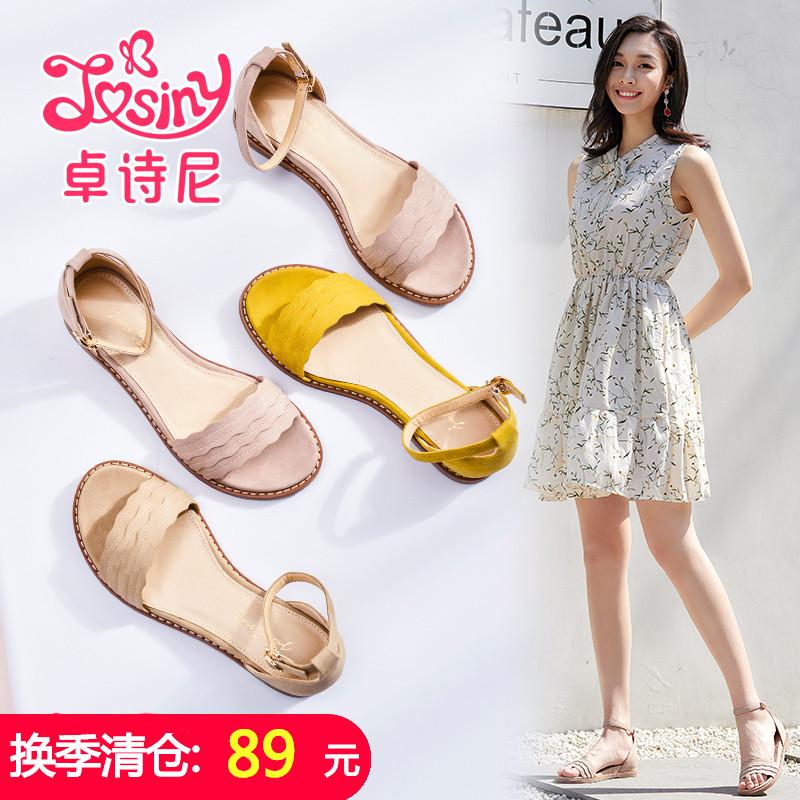 卓诗尼凉鞋女夏季新款仙女的鞋平底低跟花边一字扣露趾凉鞋女限9000张券