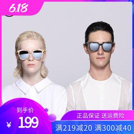 木九十官方自营时尚太阳眼镜SM1740056 男女同款板材金属开车墨镜图片