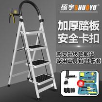 家用折叠梯子室内人字梯四步梯五步梯爬梯加厚多功能扶梯伸缩梯子
