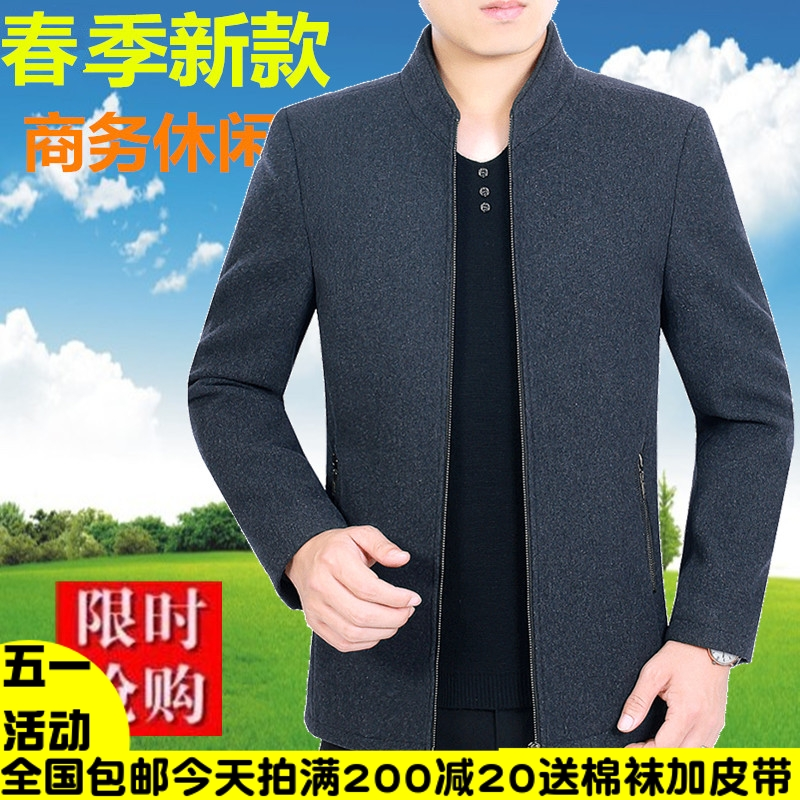 Fuguiniao jacket mens coat spring and autumn 2020 new mens wear short earthwool large casual middle age