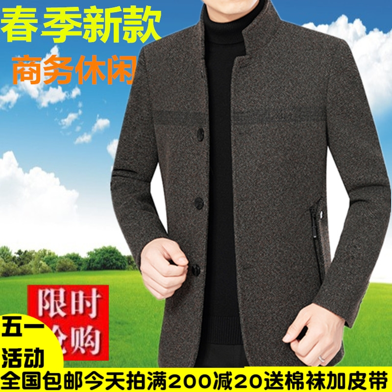 Playboy mens coat spring 2020 new woollen and woollen local spring jacket large middle aged Dad