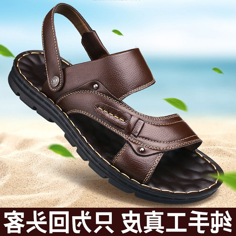 Summer brand Feituo leather sandals mens casual beach shoes anti slip slippers sandals two wear sandals mens shoes