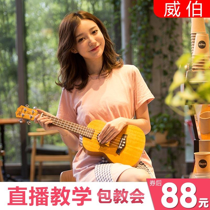 Престиж филиал особенно керри в новичок студент взрослых женщин ребенок 23 дюймовый черный грамм корея корея ukulele26 небольшой гитара