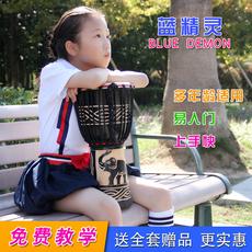 Африканский барабан Blue Demon 10 12