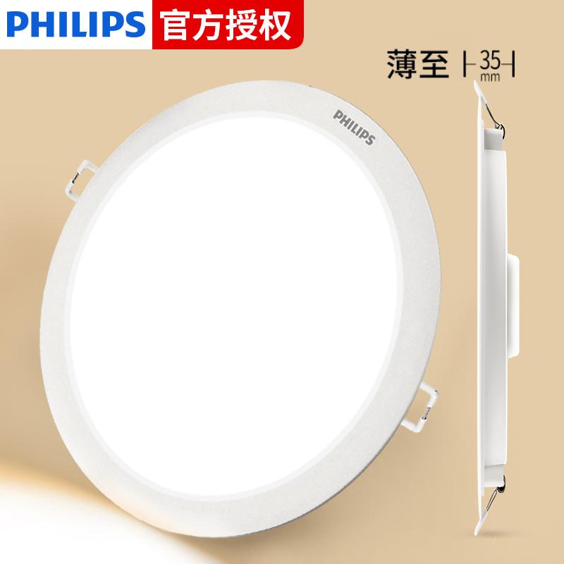 Встраиваемые точечные светильники / Прожектора Артикул 576522465604