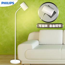 飞利浦落地灯LED灯具客厅卧室书房北欧现代简约美式创意立式台灯图片