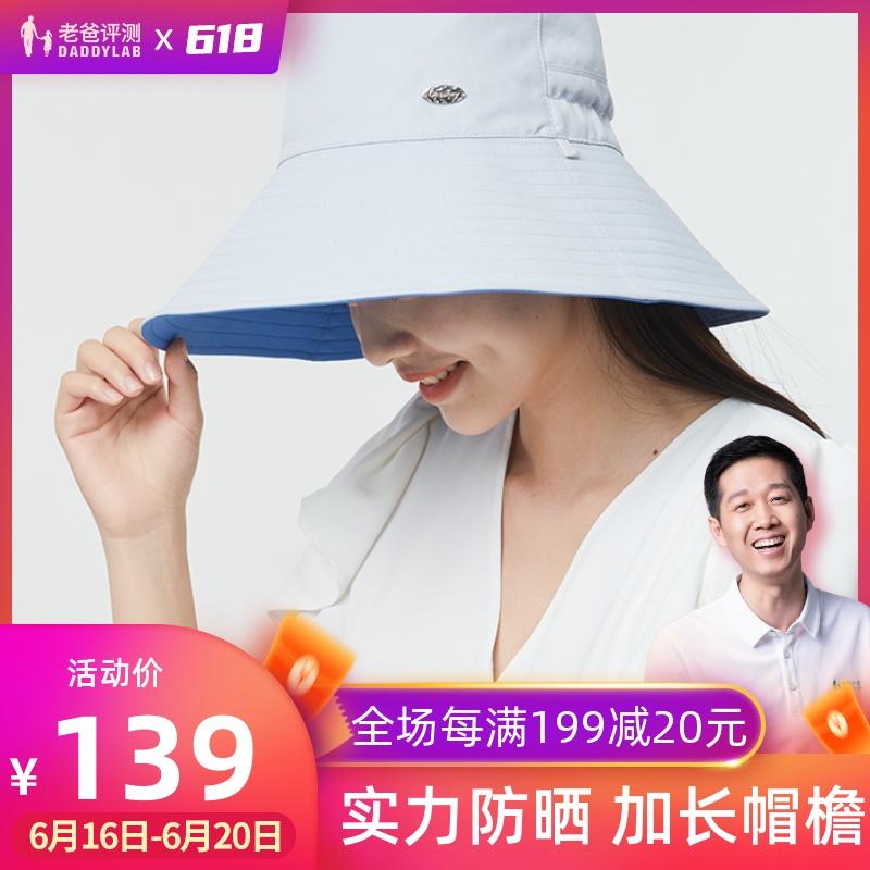 工厂发货老爸评测双面渔夫帽子女防晒太阳帽遮脸防紫外线UPF50+