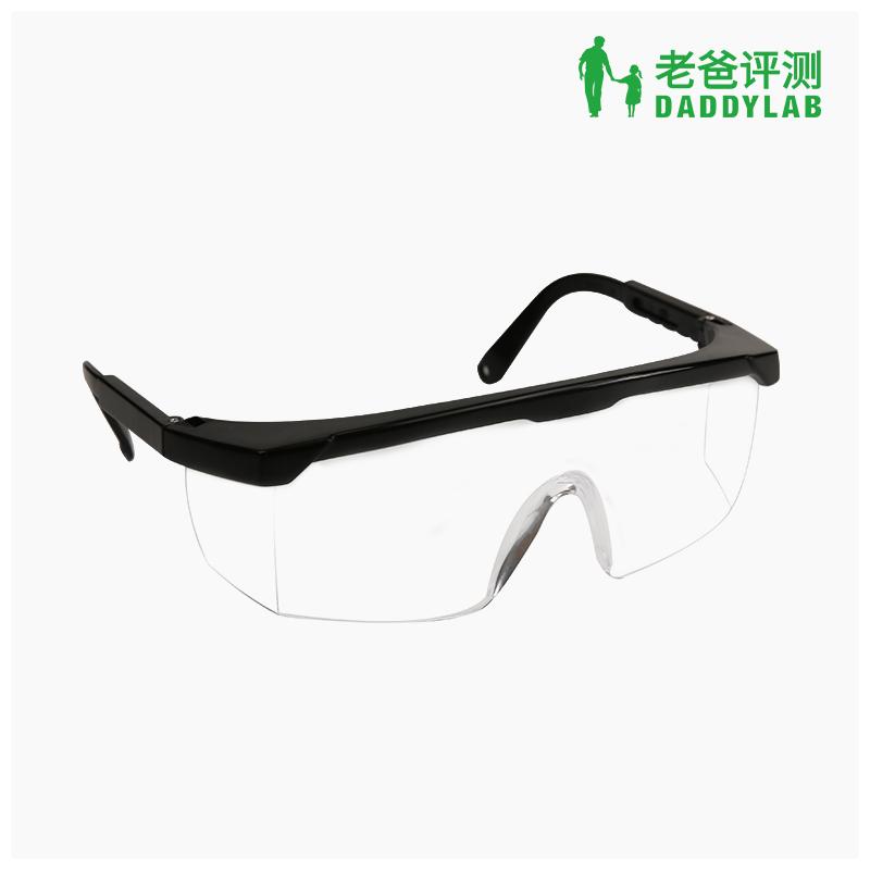 【工厂发货】老爸评测护目镜防飞沫防风防沙防护眼镜骑车户外