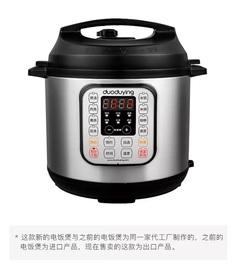 【预售工厂发货】老爸评测内胆无涂层的电饭锅/电饭煲/电压力煲