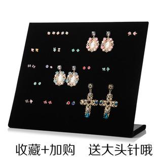 包邮绒布首饰架立式牌耳钉耳环架针式收纳展示板珠宝饰品展示道具