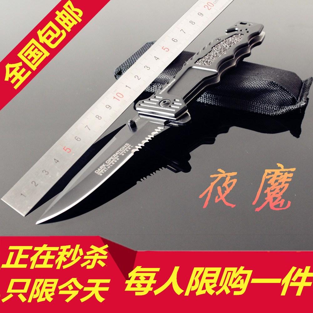 На открытом воздухе со складыванием нож высокая Твердость с быстродействующими подшипниками, военными ножами, саблями спецназа, острыми ножками самозащиты длинный фасон