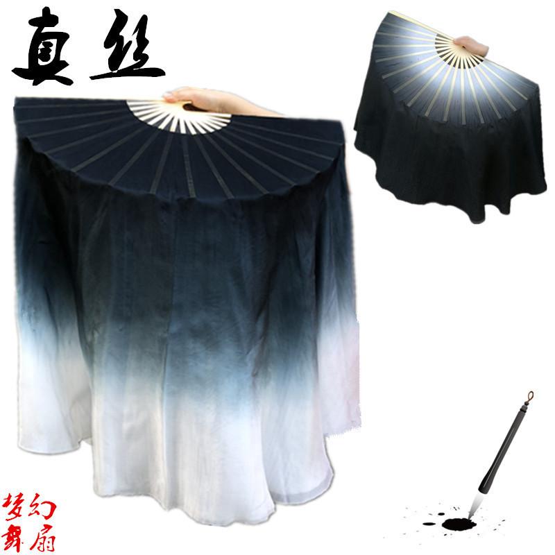 真丝水墨扇子古典民族舞蹈扇加长秧歌跳舞扇孤月杳然黑白色扇子