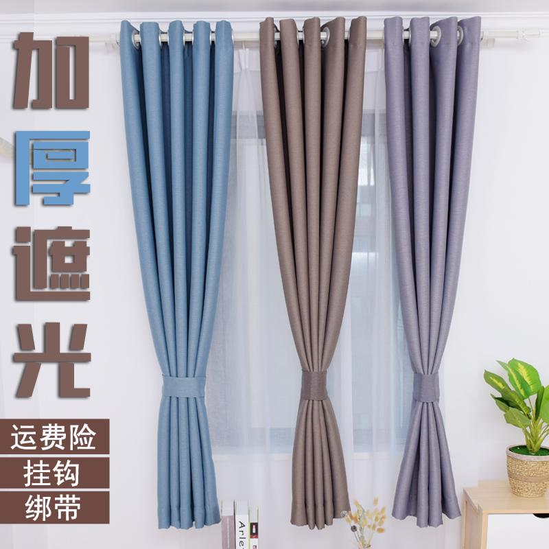 成品灰色厚小短窗短款小窗户窗帘12-12新券
