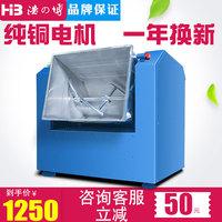 Haobo Noodle Machine Коммерческая Тестомесильная Машина Из Нержавеющей Стали 15 кг 25 кг полностью автоматическая Паста машина