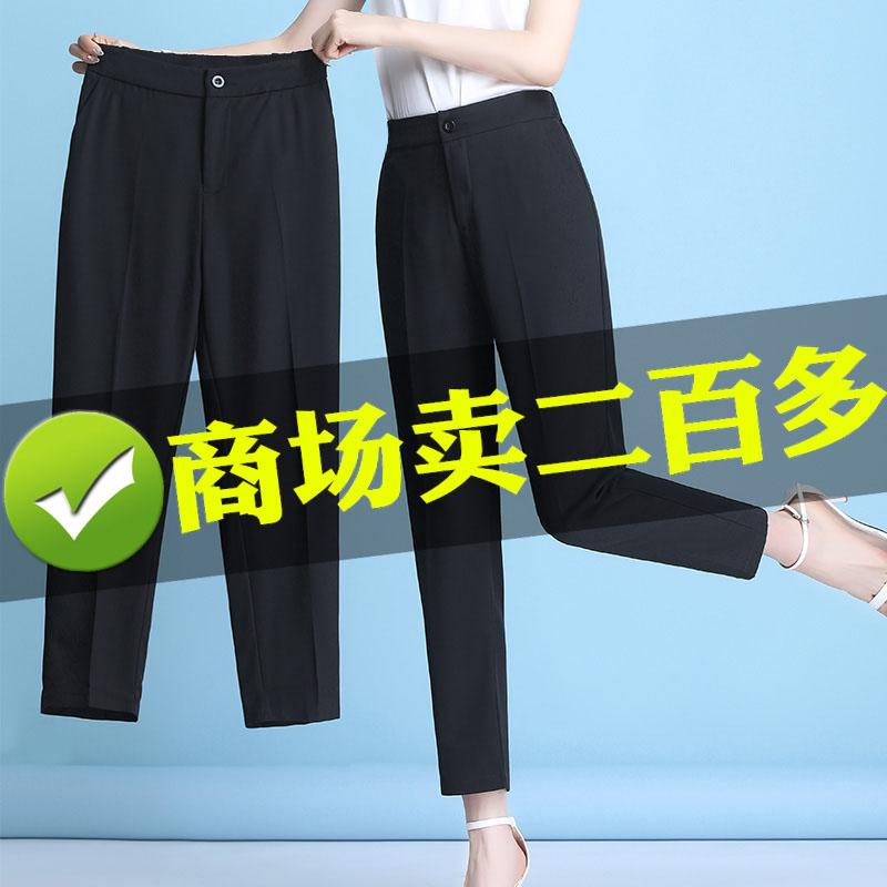 西装裤女夏季九分西裤薄款裤子大码职业小脚女裤小个子九分烟管裤
