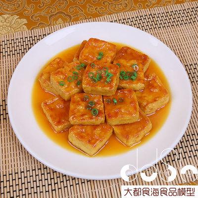 八大菜系食物模型定制 仿真粤菜东江酿豆腐食品模型假菜展示道具