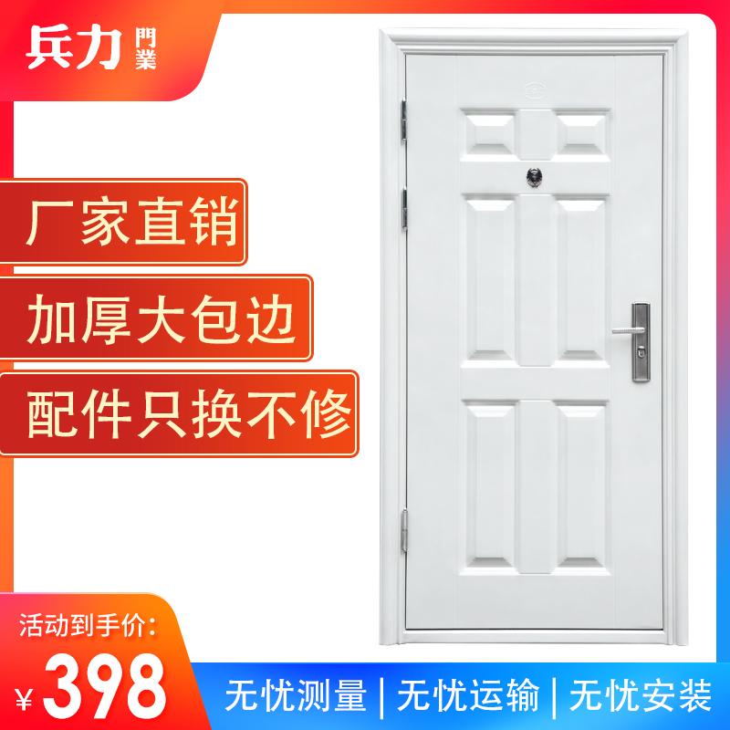 Входные двери Артикул 599998958497