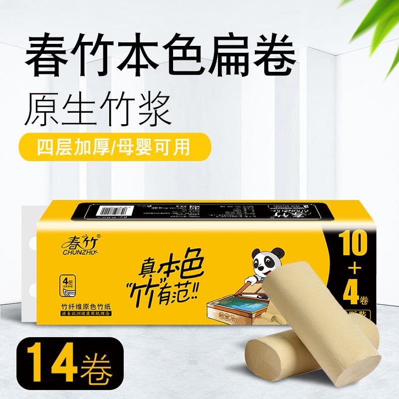 Туалетная бумага Артикул 590983063752