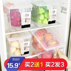 冰箱收纳盒厨房食品冷冻盒长方形抽屉式鸡蛋盒保鲜盒杂粮储物盒