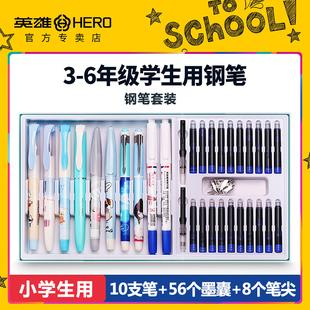 不干胶清除剂5.9电熔胶抢9.8测电笔2洗衣机进水管注水延长接头6.9