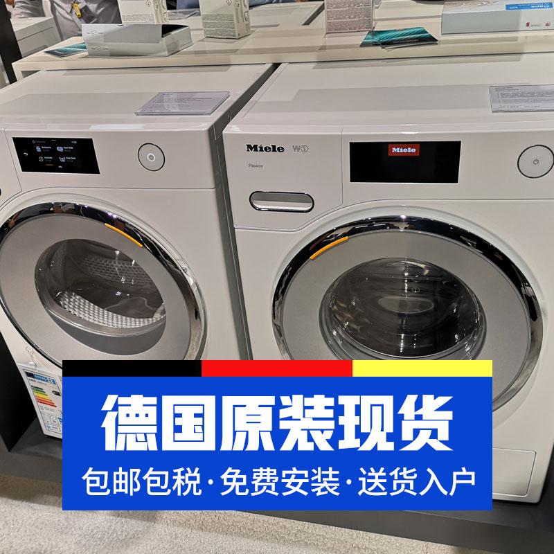 德国原装进口美诺Miele洗衣机WWV980/880热泵式干衣机TWV680/860