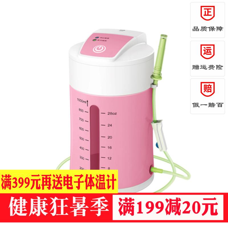 美龄宝 排便清肠器肠道水疗仪咖啡灌肠桶电动家用洗肠清便器包邮