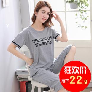 夏季短袖七分裤纯棉宽松可爱睡衣
