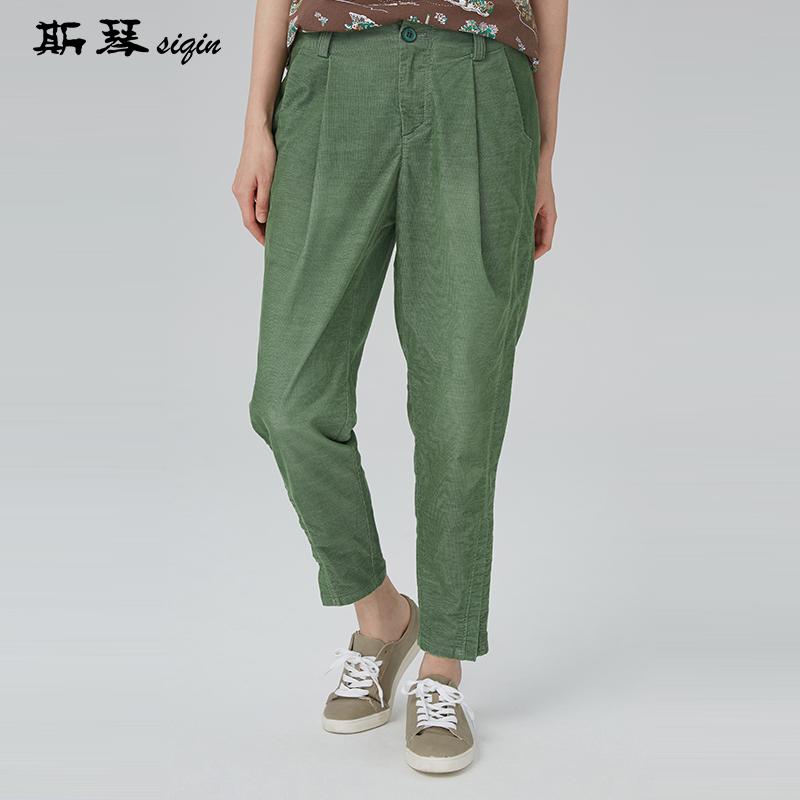 斯琴女装春夏熟女绿色拼接捏褶休闲裤 哈伦裤AECK008