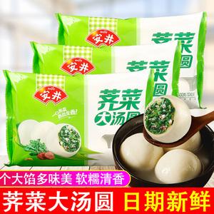 安井荠菜大500g*4袋装40粒水煮汤圆