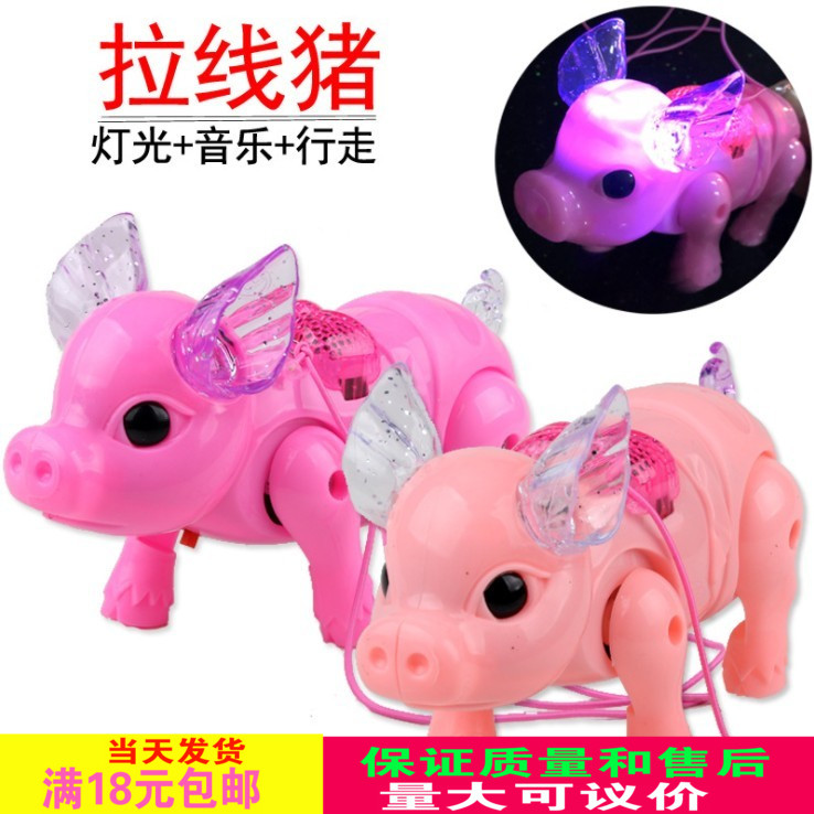 Childrens toys wholesale voice will be called the same electric music crawling rope, pig tiktok, the eight lights.