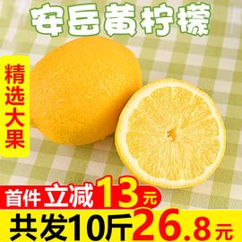 四川安岳黄柠檬10斤新鲜当季水果现摘一级果皮薄鲜青柠檬整箱包邮图片