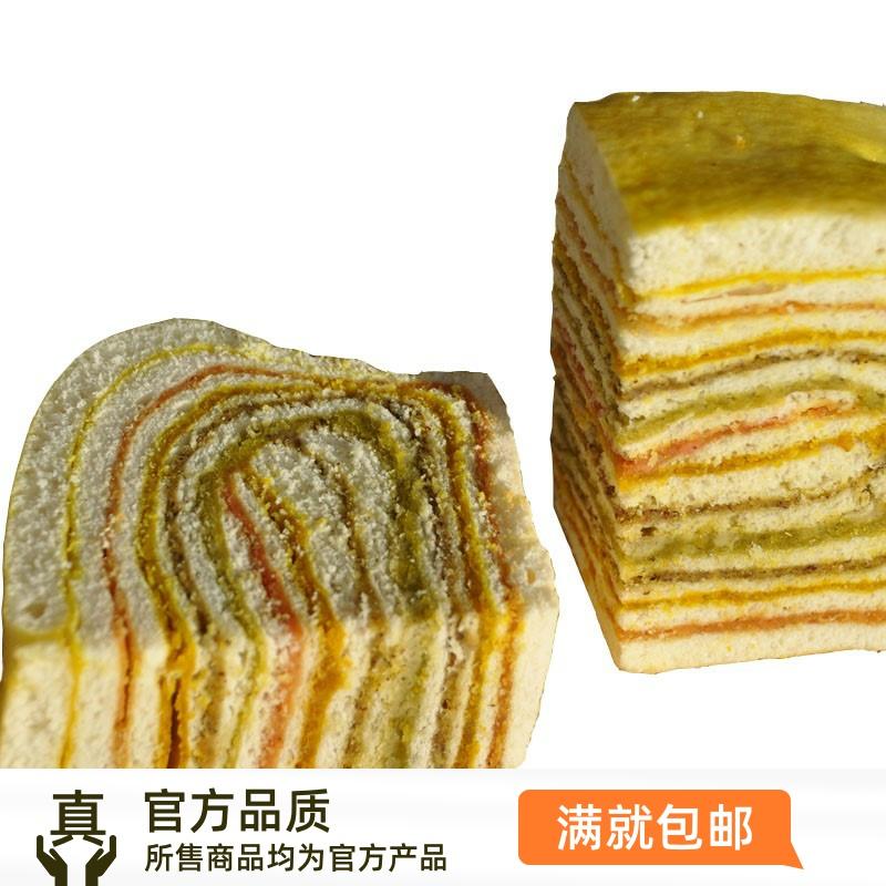 甘肃金昌特产手工浓香五彩蒸月饼 花卷馍馍传统糕点送随机小面点